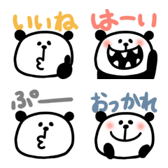 パンダの使いやすい絵文字(文字付き)
