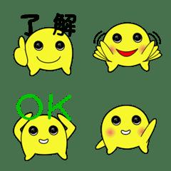 Yellowないきもの