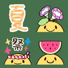 にこにこ夏☆絵文字2