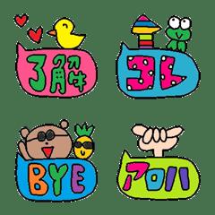 conversation emoji 11