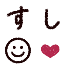クレヨン手書き文字♡絵文字も!!