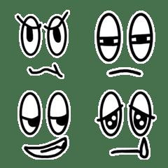 モノクロ顔文字♡表情だけ!