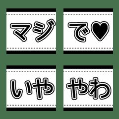 いろいろ繋げて関西弁-第1弾