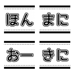 いろいろ繋げて関西弁-第2弾