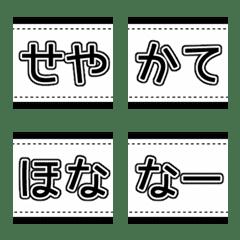 いろいろ繋げて関西弁-第3弾