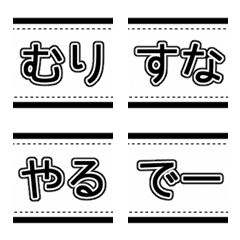 いろいろ繋げて関西弁-第4弾