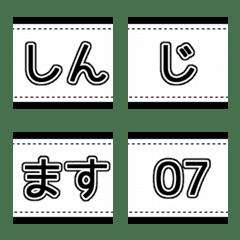 いろいろ繋げて関西弁-第5弾