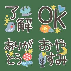 楽しい毎日を❤︎敬語絵文字
