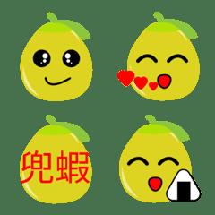 pomeloJun Daily life (emoji)