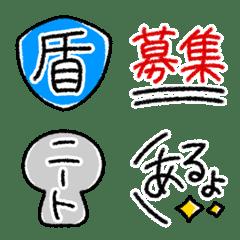 ゲーマー絵文字【RPG】