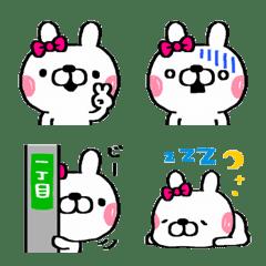 かわいい表情のうさぎちゃん絵文字★