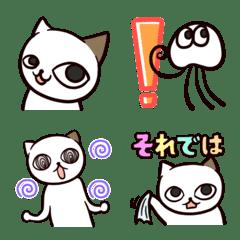 ひねくれ猫サヨさんの正直な絵文字