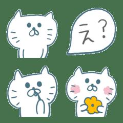 ワタス?ネコ