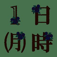 青バラの癒しtime①