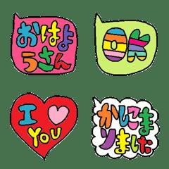 conversation emoji 8