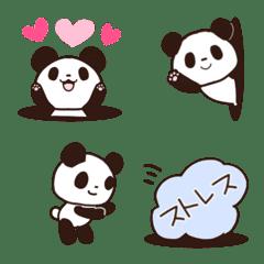 穴からパンダ♡絵文字