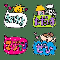 conversation emoji 5