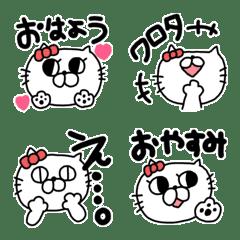 にゃんこりぼん絵文字(6)