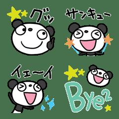 ふんわかパンダ4 キラリ絵文字