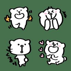 ゆるかわ♥シロクマ絵文字