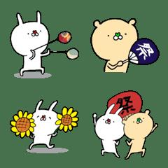 くまとうさぎは使いよう【絵文字】2~夏~