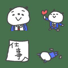 ビジネスパンダ絵文字!
