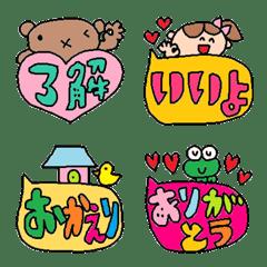 conversation emoji 10