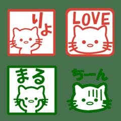 にゃんの絵文字【スタンプ風】