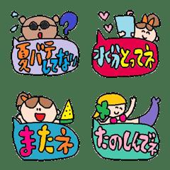 conversation emoji 13