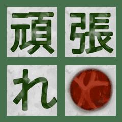 海苔文字(梅干し付き)