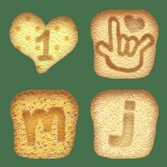 パンのアート  (a-z) 絵文字 かわいい