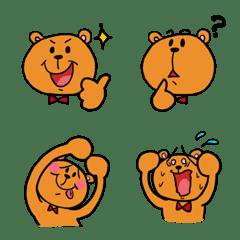 りぼんクマ絵文字
