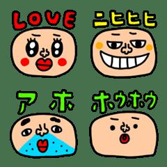 riekimの顔絵文字5