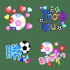 サッカー女子のための絵文字