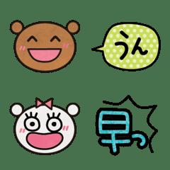 クマ吉の☆ふきだし絵文字