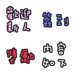 Chinese game language