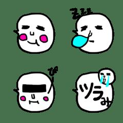 卍〜キモカワいい顔の吹き出し〜卍