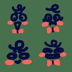 面白い表現パック6の自然なボリューム
