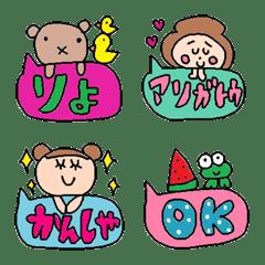conversation emoji 16