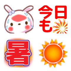うさぎの暑い夏■4個で1セット■絵文字
