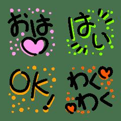 ゆるかわいい線画♥️挨拶や会話文字など