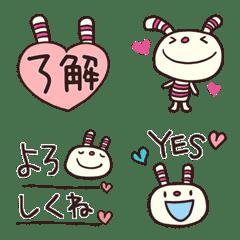 ヨコシマうさぎ ハート絵文字