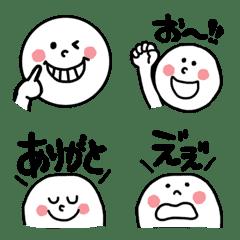 まるキャラ!にっこり♡ ゆる絵文字