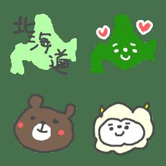 北海道のなまら絵文字