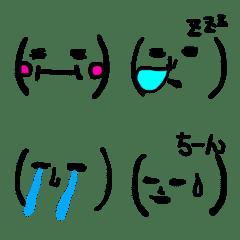 キモカワいい子たち♡顔文字バージョン