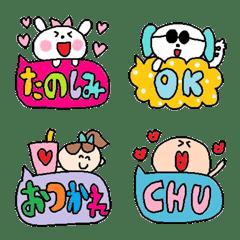conversation emoji 12