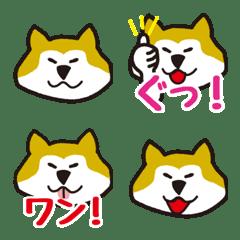 秋田犬 シンプル 絵文字