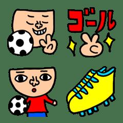 riekimのサッカー 絵文字