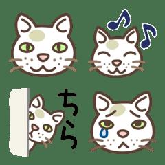 毎日使えるネコの絵文字