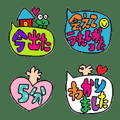 conversation emoji 18